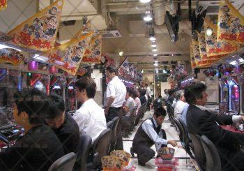 Gambling in Asia